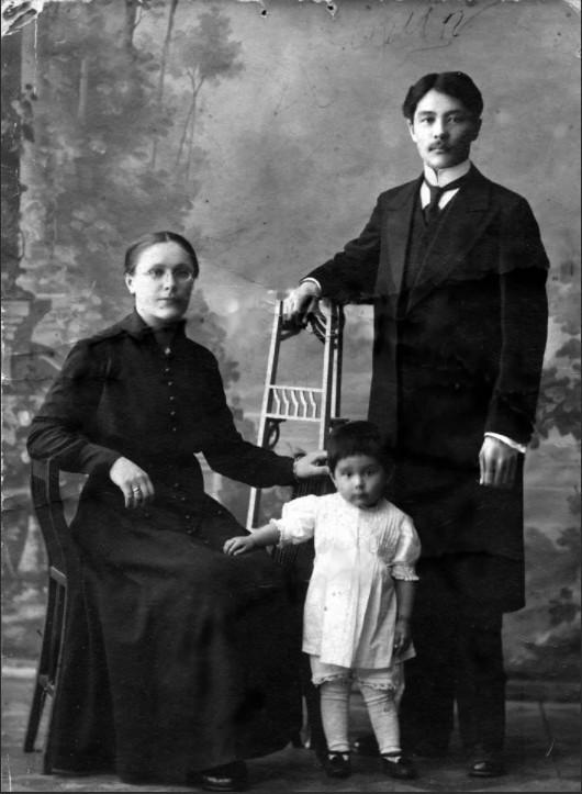 Майнагашев Степан Дмитриевич с семьёй